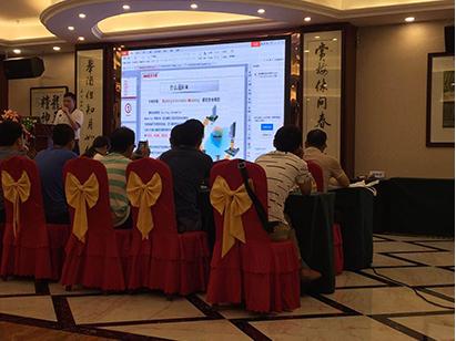 梅州市建筑业协会BIM技术讲座