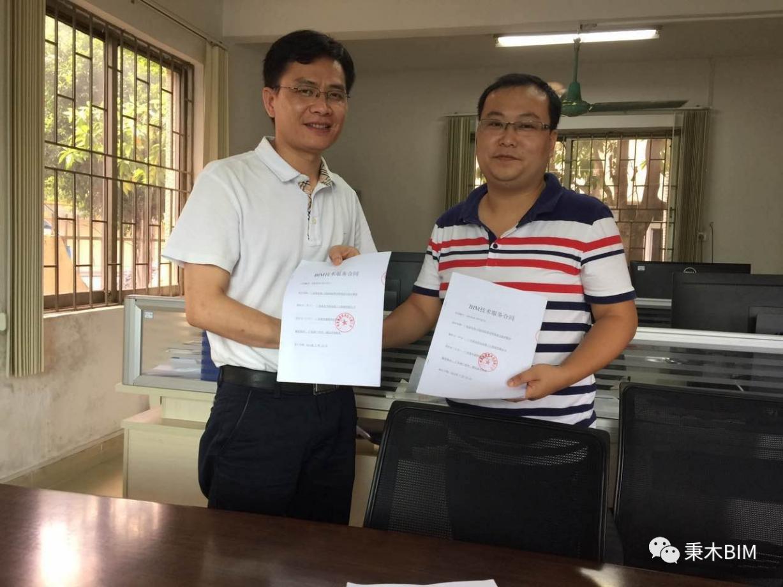 广东省水利电力第三工程局签定BIM服务合作合同
