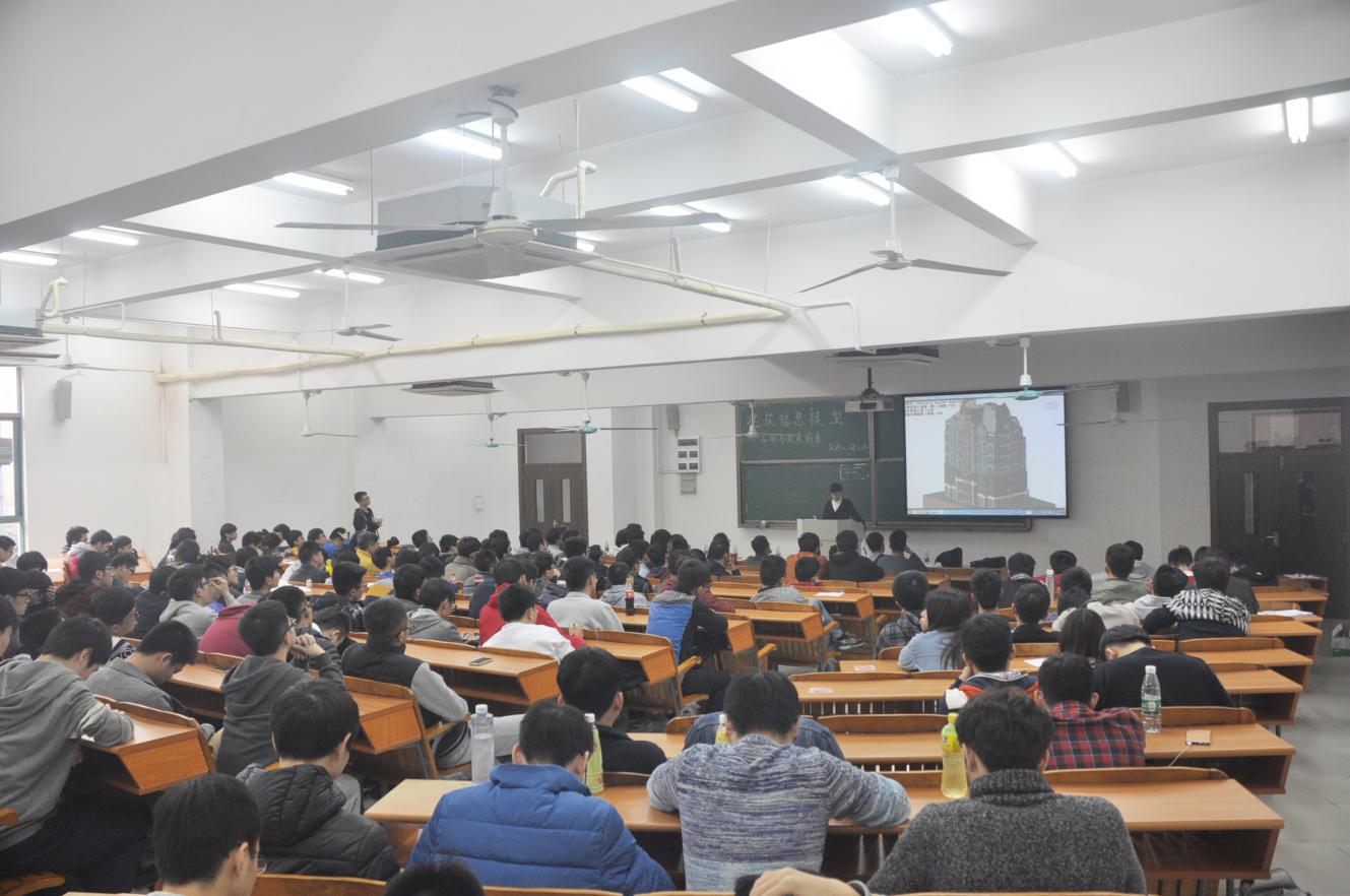 华南理工广州学院土木工程系众师资领导参与讲座现场
