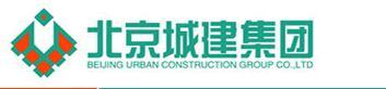 北京城乡建设集团有限责任公司