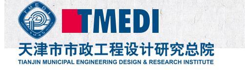 天津市市政工程设计研究