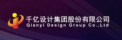 南京市建筑设计研究院有限责任公司