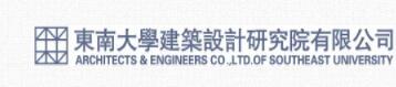 东南大学建筑设计研究院深圳分院